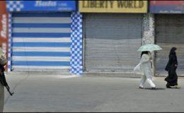 کشمیری نوجوان دوران حراست قتل ،مقبوضہ کشمیر میں ہڑتال