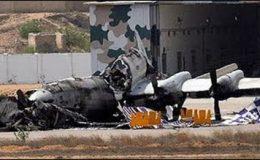کراچی: مہران بیس حملہ، تین اعلیٰ افسران کا کورٹ مارشل