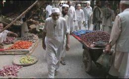 پنجاب: رمضان بازار شہریوں کو ریلیف فراہم کرنے میں ناکام