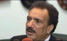 کراچی : شرپسندوں کیخلاف آپریشن کریں گے۔ رحمان ملک