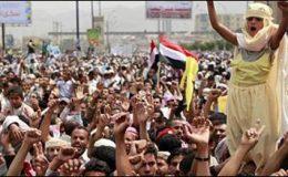 یمن میں حکومت کیخلاف ہزاروں افراد کا پرامن احتجاج