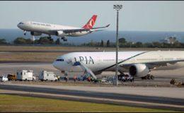بم کی اطلاع : پی آئی اے کے دونوں طیارے کلیئر قرار