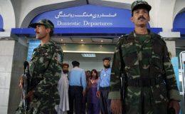 اسلام آباد : ملائیشیا جانیوالے پندرہ افراد گرفتار