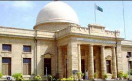 کراچی ازخود نوٹس کی سماعت تیرہ ستمبر تک ملتوی
