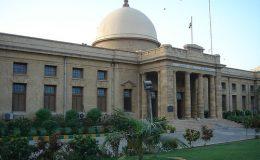 کراچی تشدد : سپریم کورٹ میں سماعت آج بھی جاری رہیگی