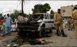 کوئٹہ بم دھماکے کی تحقیقات کے لیے چار رکنی کمیٹی قائم