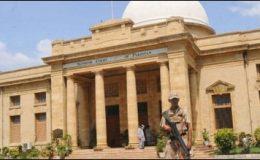 سپریم کورٹ : کراچی بدامنی نوٹس کیس کی سماعت ملتوی
