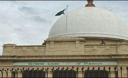 سپریم کورٹ : کراچی بدامنی کیس کی سماعت آج ہو رہی ہے