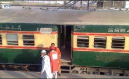 لاہور سے لاپتہ ہونے والی ٹرین کی بوگی جہلم سے مل گئی