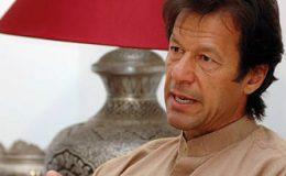 تحریک انصاف کا آئندہ جلسہ کراچی میں کرنے کا اعلان