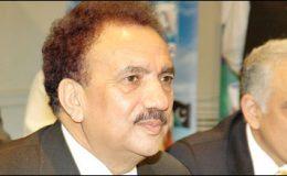 عمران فاروق قتل، پاکستان میں کوئی گرفتار نہیں ہوا