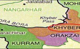 خیبر ایجنسی: باڑہ میں مارٹر حملے، 11 افراد جاں بحق