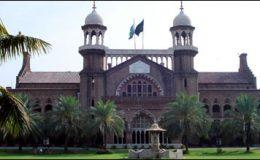لاہور: نواز شریف کرپشن کیس کی بیس سال بعد سماعت