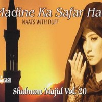 Madiney Ka Safar Hai