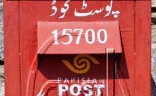لاہور میں