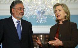 افغانستان : امریکہ سے سانحہ قندھار کی شفاف تحقیقات کا مطالبہ