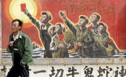 چین : وکلا کو حکمران جماعت سے وفاداری کا حلف اٹھانے کا حکم