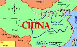 پاکستان کے جوہری اثاثے محفوظ ہیں، حمایت جاری رہے گی،چین