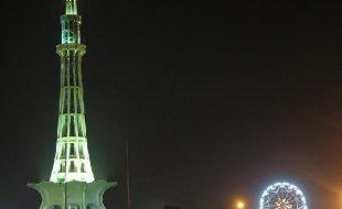 شہرِ لاہور کی شہزادی تھی