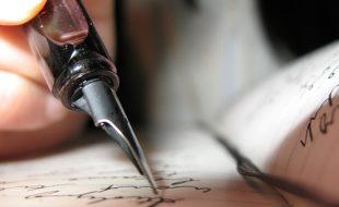 قلم جب درہم و دینار میں تولے گئے تہے