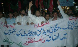 اوہو!!ملک میں بجٹوں کے بعد احتجاجوں کا موسم رقص کررہاہے …