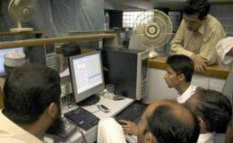 کراچی اسٹاک مارکیٹ میں 32 کروڑ حصص کا کاروبار