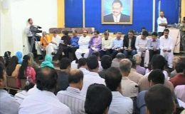 عہدیداروں پر حملے ملک کوغیرمستحکم کرنے کی سازش ہے، رابطہ کمیٹی