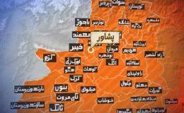 کالعدم تحریک طالبان پاکستان کا رہنما طارق آفریدی ہلاک
