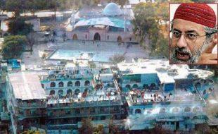 کیا عمران خان بھٹو،لال مسجد اور بگٹی کے قاتل سے احساب لے سکیں گے؟