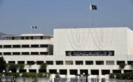 نئے صوبوں کی تشکیل: پارلیمانی کمیشن کا پہلا اجلاس کل ہوگا
