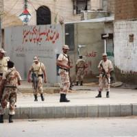 Karachi rangers operation