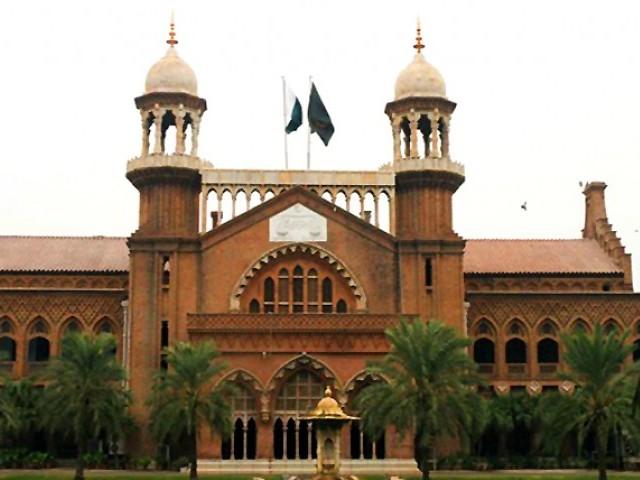 لاہور ہائیکورٹ نے ینگ ڈاکٹرز کو ہڑتال سے روک دیا