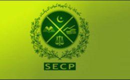 ایس ای سی پی : اگست میں 274 کمپنیوں کی رجسٹریشن