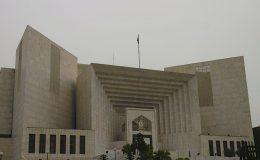 سپریم کورٹ نے وزارت اطلاعات ونشریات کا خفیہ فنڈ منجمد کردیا