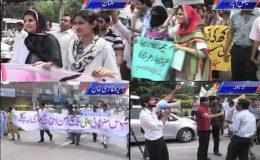 لاہور سمیت پنجاب کے مختلف شہروں میں ینگ ڈاکٹروں کا احتجاج