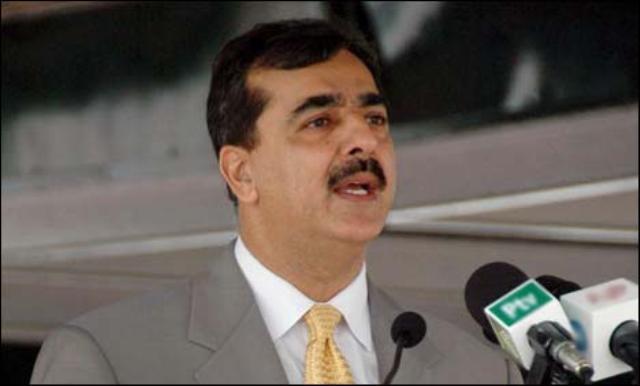 کمیشن پنجاب اسمبلی کی قرارداد کے مطابق بنایا گیا ، گیلانی