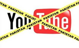 اسلام مخالف ویڈیو دکھانے پر پاکستان میں یو ٹیوب بند