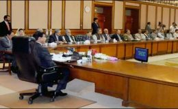وفاقی کابینہ نے انسداد دہشتگردی ترمیمی بل منظور کر لیا