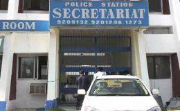 اسلام آباد : لڑکی سے زیادتی کا الزام، ایف آئی اے افسر سمیت 3 گرفتار