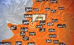 پشاور : میں بم ناکارہ بناتے ہوئے ڈسپوزل سکواڈ کا اہلکار شہید