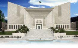 وزارتِ اطلاعات، خفیہ فنڈز منجمد کرنے کا حکم