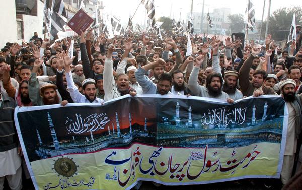 گستاخانہ فلم: تحریک حرمت کا 14 ستمبر کو احتجاج کا اعلان