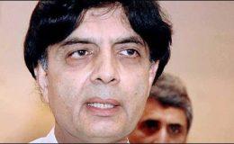 وزیرستان آپریشن، حکومت انتخابات ملتوی کرنا چاہتی ہے، چوہدری نثار