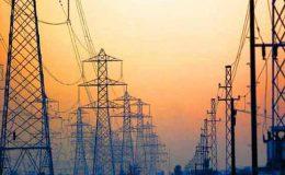 بجلی بلوں میں فیول پرائس ایڈجسٹمنٹ غیر قانونی قرار، رقم کی واپسی حکم