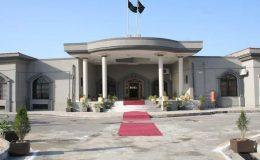 اسلام آباد میں 6 ماہ میں بلدیاتی انتخابات کرانے کا حکم