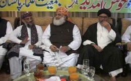 مولانا فضل الرحمان نے ایم ایم اے فعال کرنے کا اعلان کر دیا