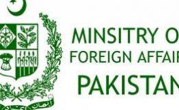 دہشتگردوں کی مدد کا بھارتی الزام پاکستان نے مسترد کر دیا