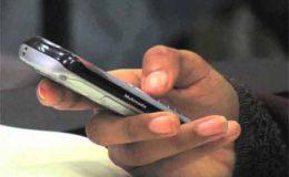 عید پر موبائل فون سروس معطل ہونے کا امکان