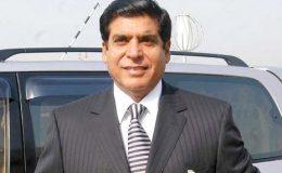 کسی ادارے سے تصادم نہیں، تمام اداروں کا احترام کرتے ہیں، راجہ پرویز اشرف