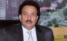 رحمان ملک نااہل نہیں، الیکشن کمیشن نے معاملہ نمٹا دیا